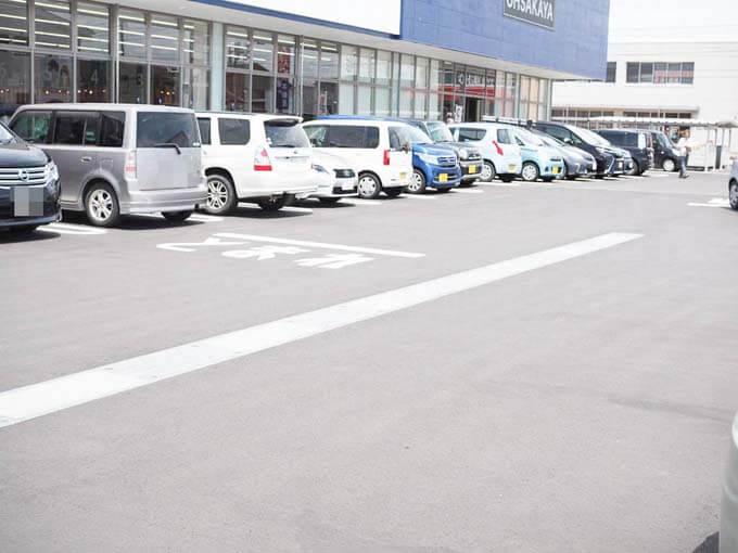 大阪屋ショップの駐車場