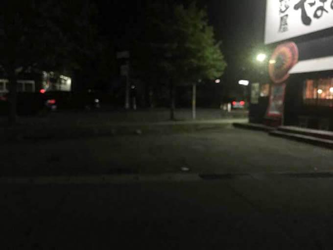 やまひでの駐車場