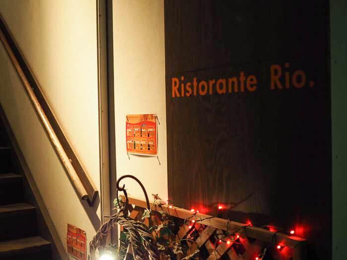 リストランテ リオは2Fにお店がある