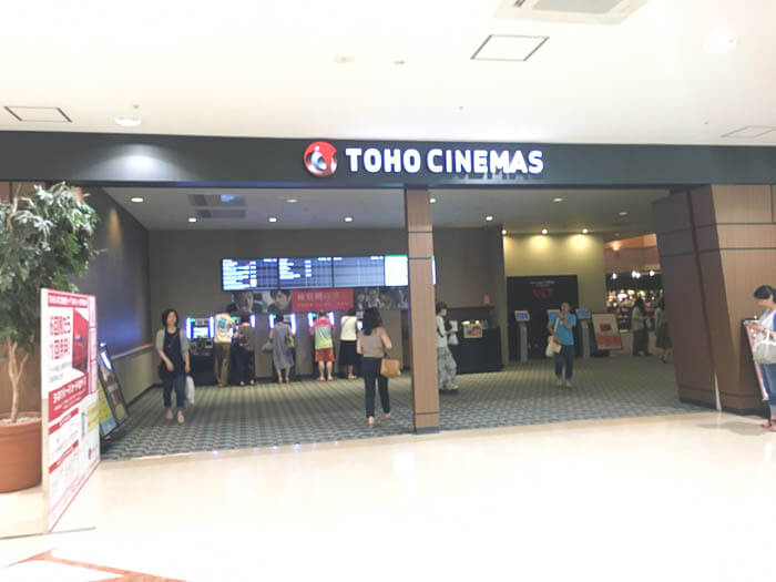 ファボーレ映画館(TOHOシネマズ)でお得な割引価格で映画を観る方法
