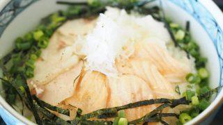【海鮮どーん】地元丼に日替わり丼ランチ!富山のコシヒカリ100%のふっくらごはん