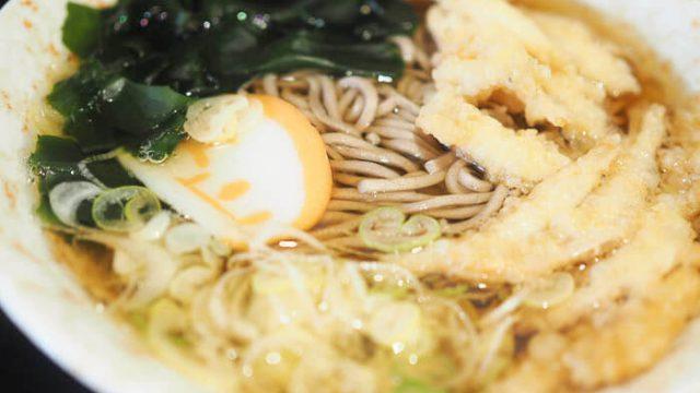 【立山そば 富山駅】白えび天ぷらそばが絶対おすすめ!500円で食べる至福の一杯