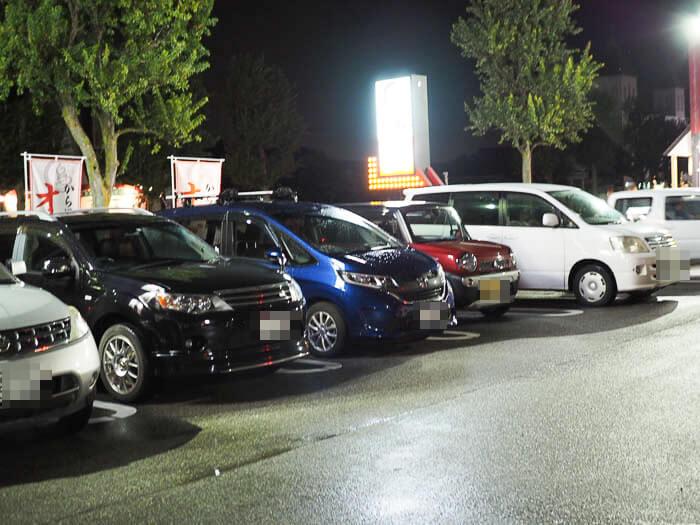 から好しの駐車場