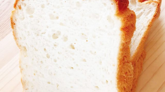 【地ぱん】富山の米粉専門パン屋!小麦アレルギーのお子さんもおいしく食べられる