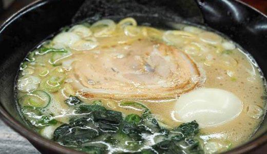 麺王 | 家系ラーメンは若者に人気「ピリ辛高菜ごはんとセットがおすすめ」