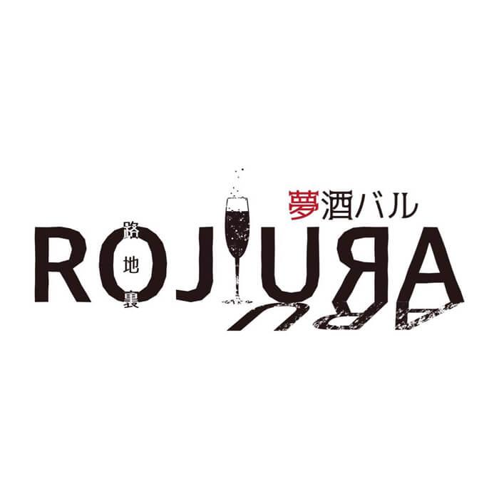 ROJIURA〜路地裏〜