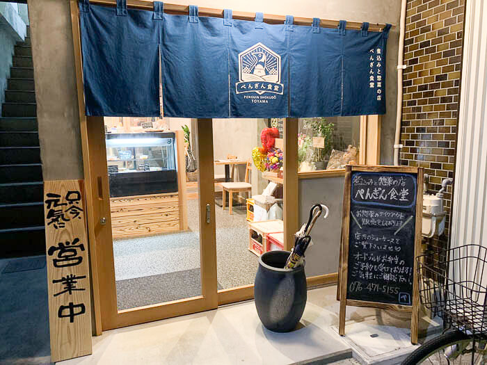 【ぺんぎん食堂 富山】1人飲みも楽しめるアットホームな居酒屋「もつ煮込みが看板メニュー」