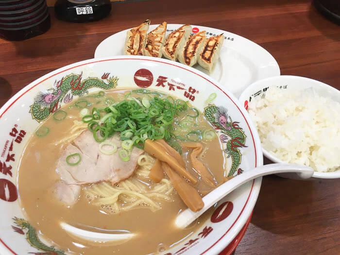 ギョーザ定食 1,080円(税込)