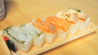 【寿司一(すしいち)】富山駅前でますのすし!1人前から買える肉厚の3種盛りがおすすめ