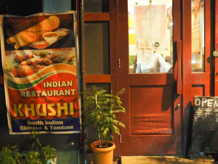 『クシ(KHUSHI)』はどんなお店?