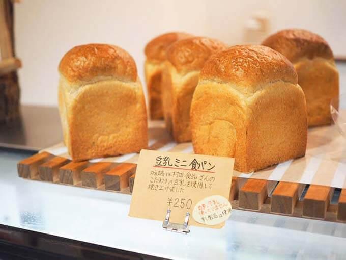 豆乳ミニ食パン