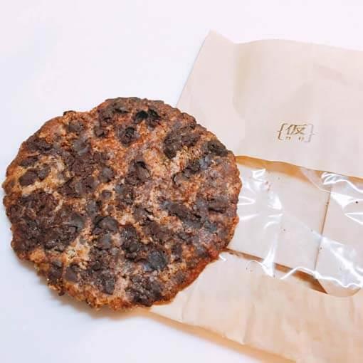 鬼チョコチップクッキー