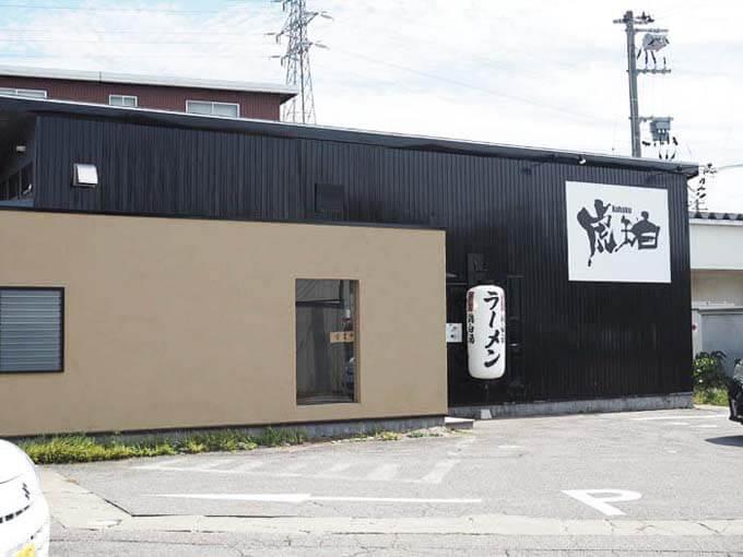 高岡市にある鶏そば専門店