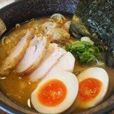 虎珀(こはく) | 高岡の鶏白湯ラーメン「濃厚で旨味たっぷりのスープが絶品」