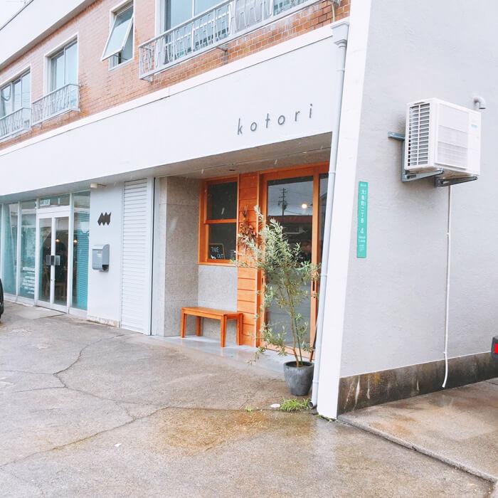 富山市大泉にあるカフェスタジオ