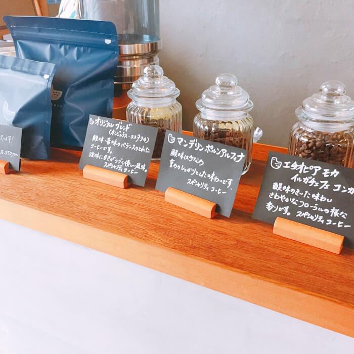 コトリコーヒーのブレンドコーヒー