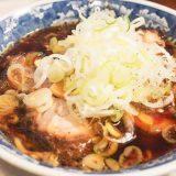 めん八(めんぱち) 小杉本店 | 富山ブラックラーメンの老舗「トロトロ焼豚が絶品」