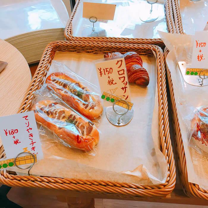 店内のパン その7