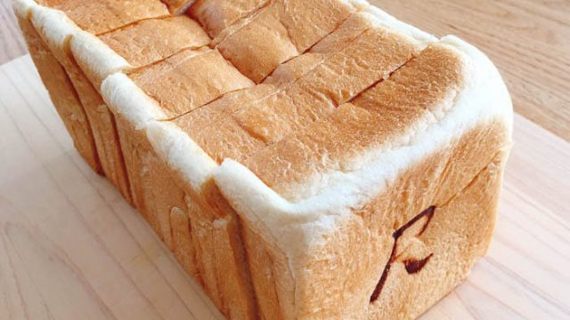 【Pain du R(ぱんどあーる)】射水市のNewパン屋!!売り切れゴメンのR食パンをGETせよ!