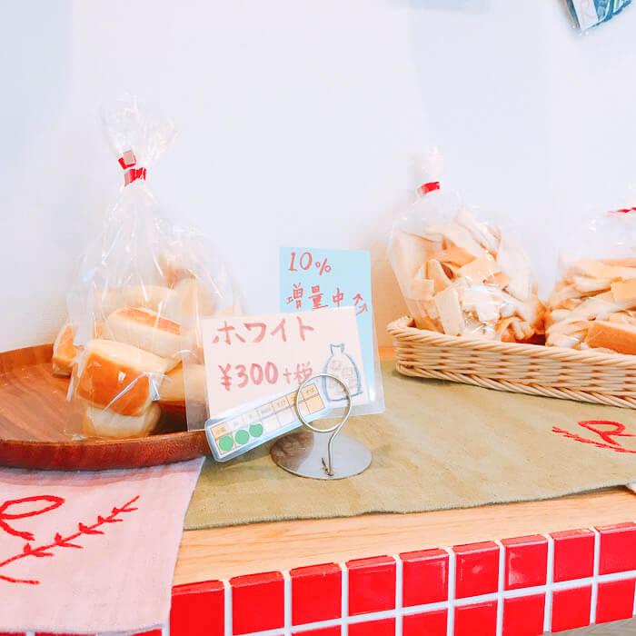 店内のパン その4