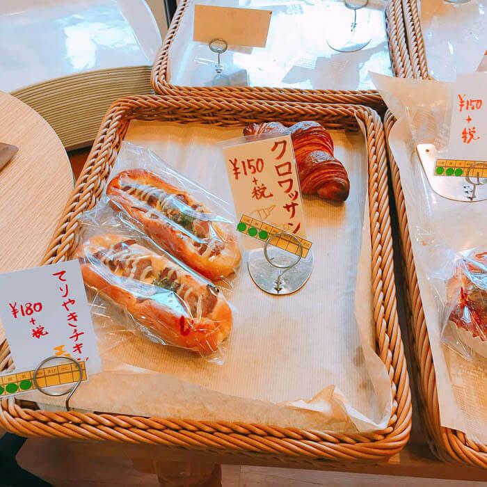 お惣菜パン その2