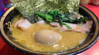 【吉村家】待ち時間は●●分だった!?横浜家系ラーメンの元祖の味にせまる