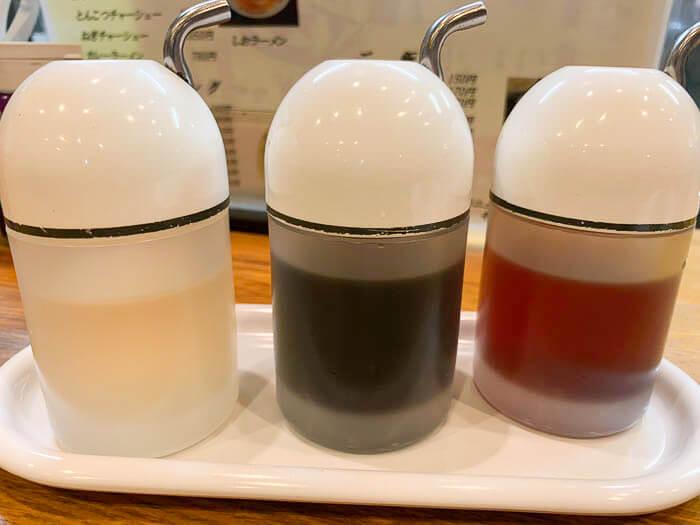 3種類の調味料