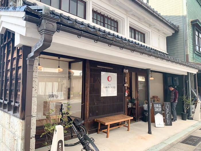 【はんぶんこ】富山の伝統工芸をカジュアルに体験・買い物!!駐車場情報つき