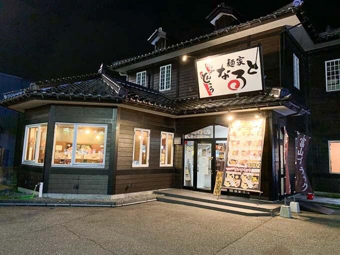 県内に3店舗展開するラーメン店