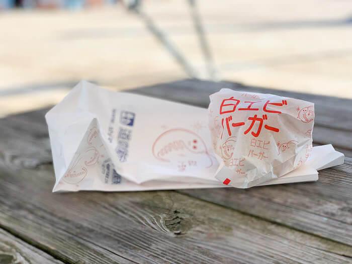 ポップな包装紙
