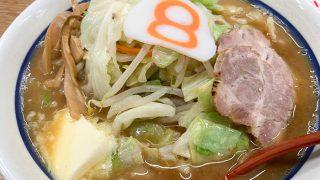 【8番らーめん】おすすめは味噌ラーメン!!バタートッピングは鉄板「富山駅前でも食べられる」