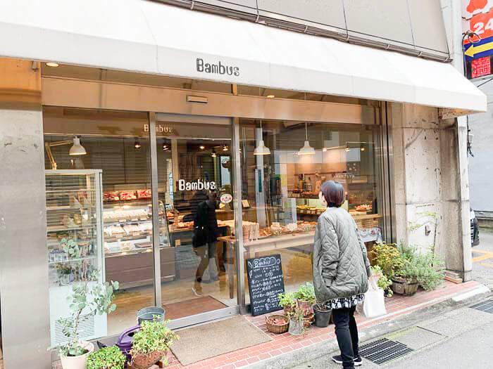 【バンブス 富山】中央通りにある老舗パン屋「豊富な種類のマフィンが看板メニュー」