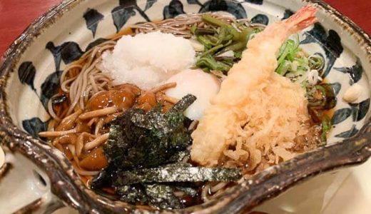 司や | 蕎麦と野菜かきあげ丼が絶品「リピート確定のお店発見です!!」