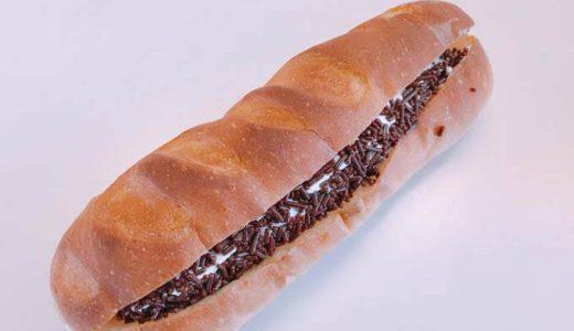 【パン工房 みなみかぜ】家族みんなが美味しい「柔らかさが売りのこだわりパン屋さん」