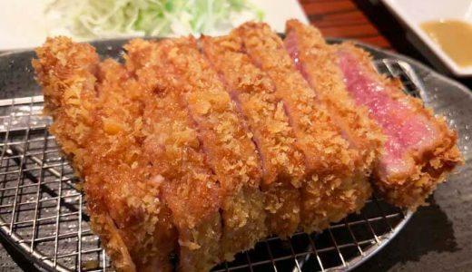 【牛かつ RIKI】富山の牛カツ専門店「トロッと脂がのった赤身がうまい」