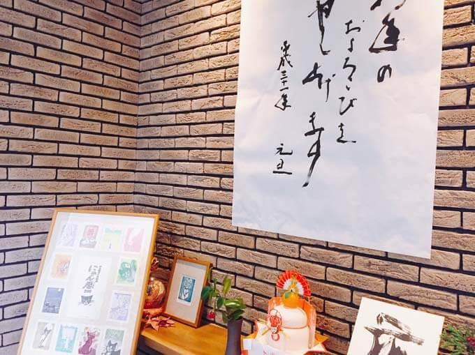 入り口に飾られている作品の数々
