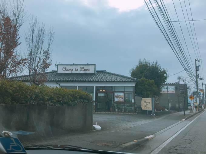 富山市豊田にあるパン屋さん