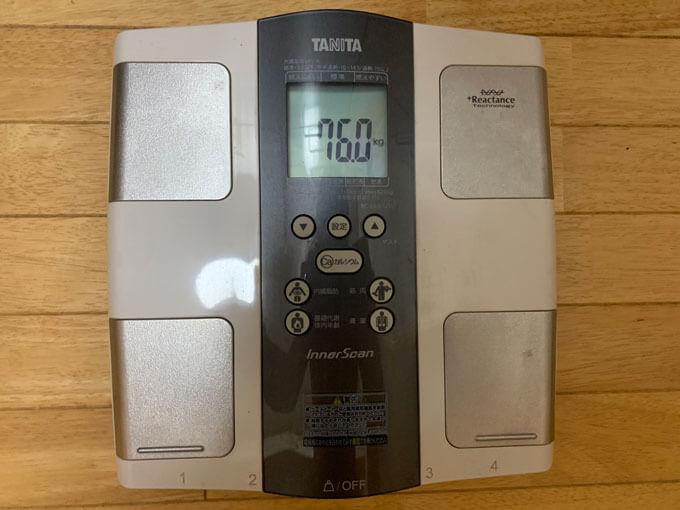 10キロ増加