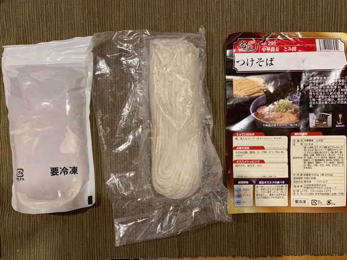 麺とスープが1パックに梱包