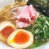 中華そば つぼみ | クリアなスープの絶品醤油ラーメン「食べ応えある自然派」