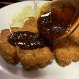 志水(しすい)食堂 | 富山月見町の商店街にある老舗定食屋さん「とんかつ定食が人気」