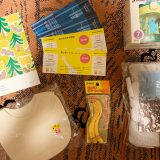【富山市の赤ちゃん用品セット】無料でもらえる「受取方法と5つのグッズ紹介」