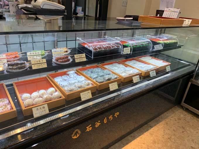 和菓子がいっぱい
