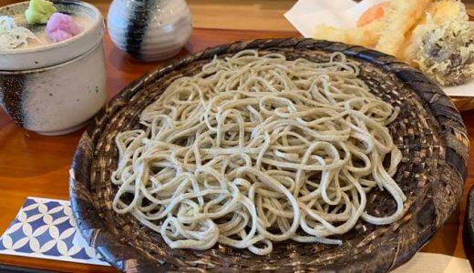樹樹(じゅじゅ) | 古沢にある蕎麦屋「辛味だいこんの効いた天ざるがおすすめ」