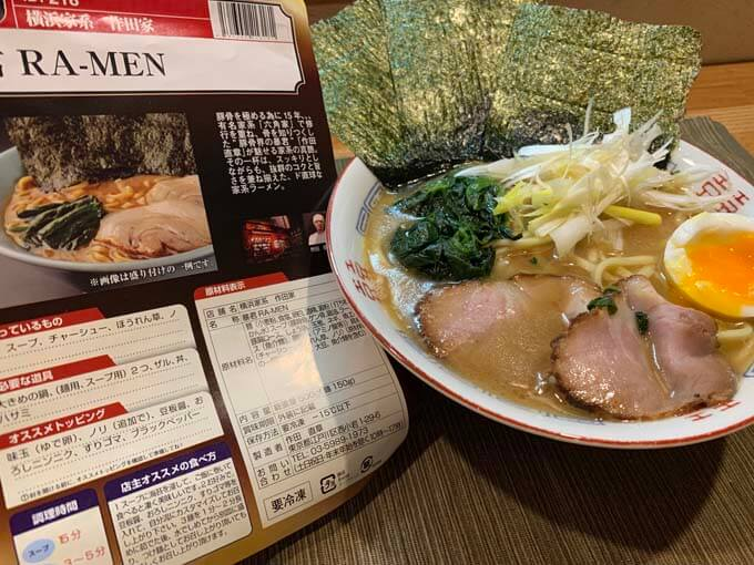作田家 宅麺 | 家系ランキングNo.1の一杯「濃厚な豚骨醤油、中太麺がうまい」