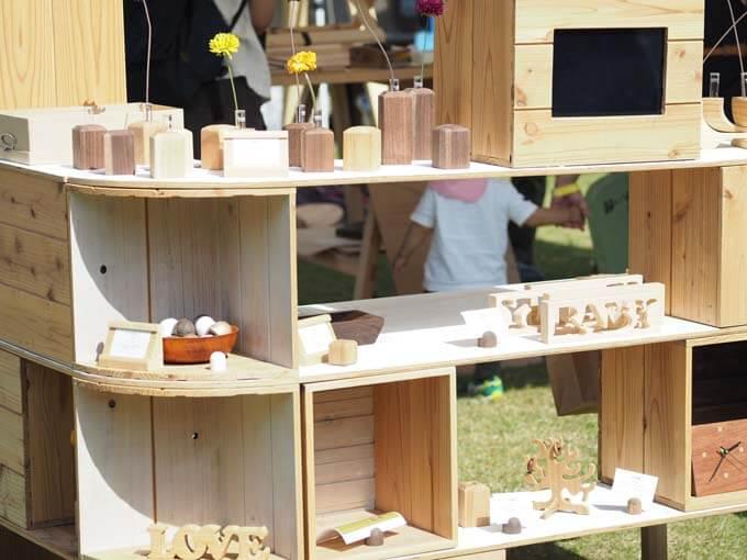 木工品も販売