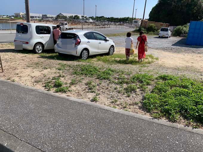 駐車場も近くにある