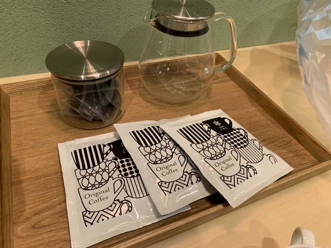 六角堂のコーヒーが飲める