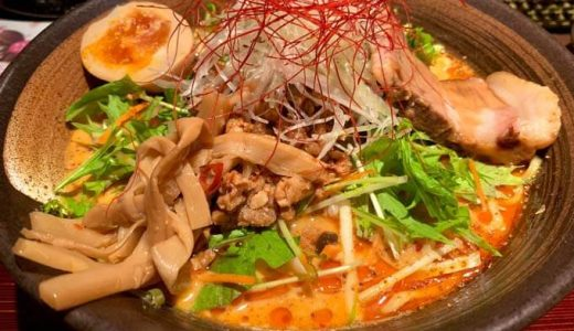 虎千代(とらちよ) 新富町 | 担々麺は県内トップクラス「スパイス香るラーメン」