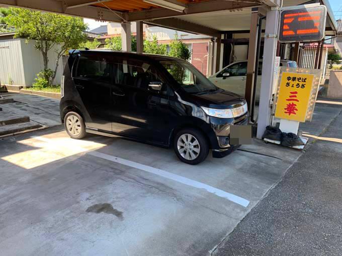 ガレージの駐車場